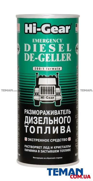 HG 4117 Розморожувач дизельного палива (на 90 л палива) 444мл