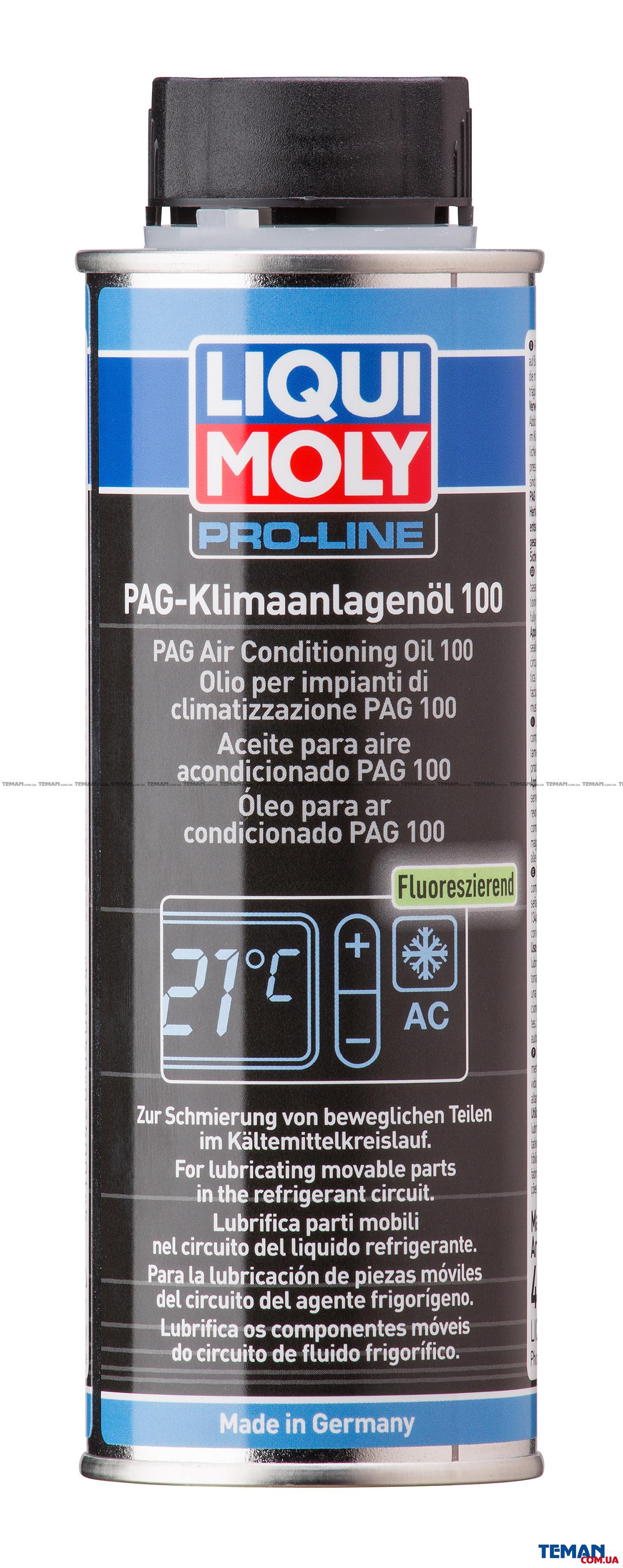 Масло для кондиционеров - PAG-Klimaanlagenoil 100