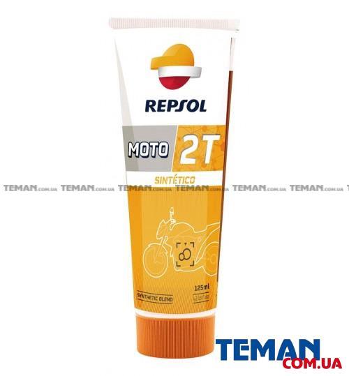 Синтетическое масло для 2Т двигателей REPSOL MOTO SINTETICO 2T, 0.125л