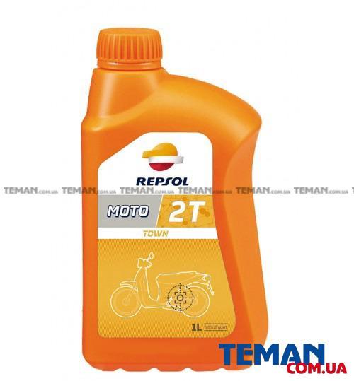 Универсальное масло для 2Т двигателей REPSOL MOTO TOWN 2T, 1л