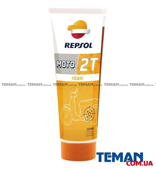 Универсальное масло для 2Т двигателей REPSOL MOTO TOWN 2T, 125мл