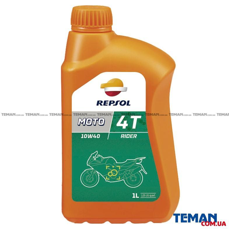 Моторное масло для 4Т двигателей Repsol Moto Rider 4T 10W40, 1л