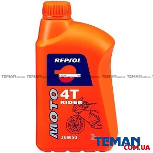 Моторное масло для 4Т двигателей Repsol Moto Rider 4T 20w50, 1л