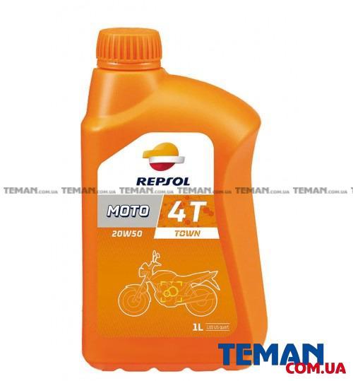 Моторное масло для 4Т двигателей REPSOL MOTO TOWN 4T 20W50, 1л