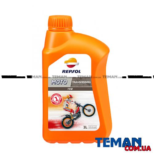 Трансмиссионное масло REPSOL MOTO TRANSMISSION TRIAL 75W, 1л