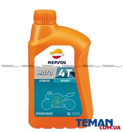 Полусинтетическое моторное масло для 4Т двигателей REPSOL MOTO SPORT 4T 20W50, 1л