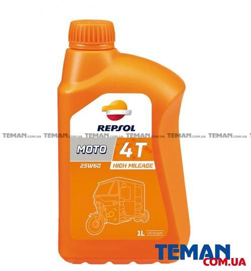 Минеральное масло для 4Т двигателей REPSOL MOTO HIGH MILEAGE 4T 25W60, 1л