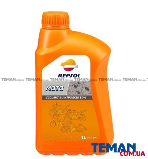 Охлаждающая жидкость REPSOL MOTO COOLANT & ANTIFREEZE 50%, 1л
