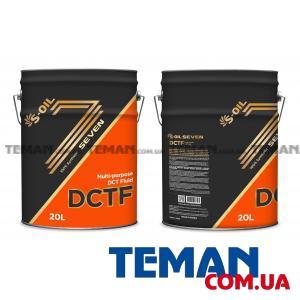 Трансмиссионное масло S-OIL 7 DCTF, 20л