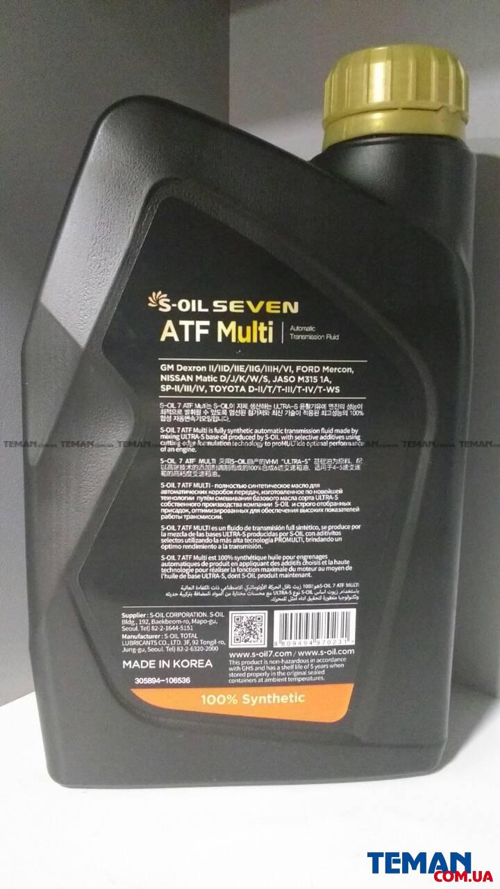 Купить Синтетическое трансмиссионное масло SEVEN ATF MULTI, 1 лS-OIL SEVENATFMULTI1