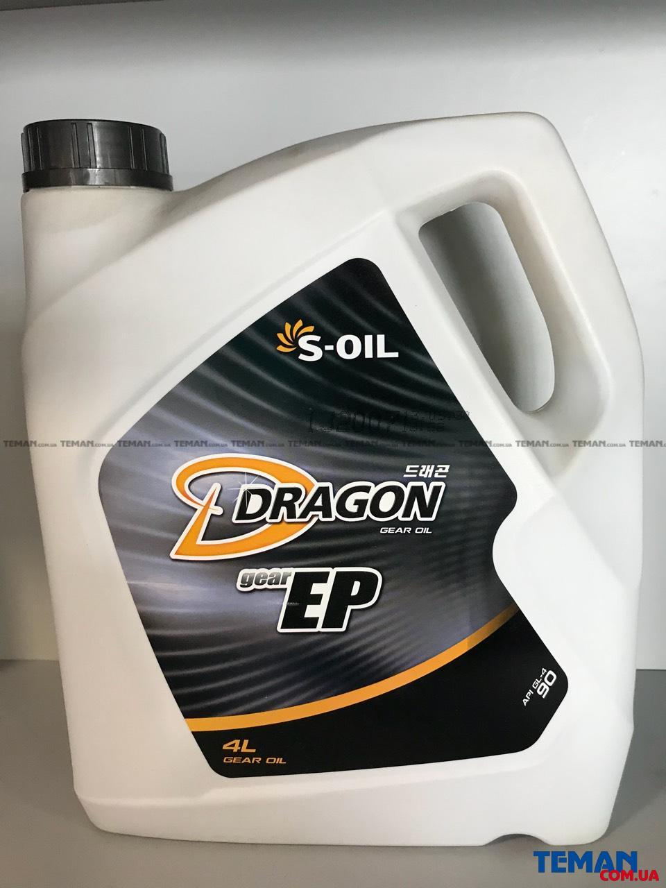 Полусинтетическое трансмиссионное масло DRAGON GEAR EP 90, 4 л