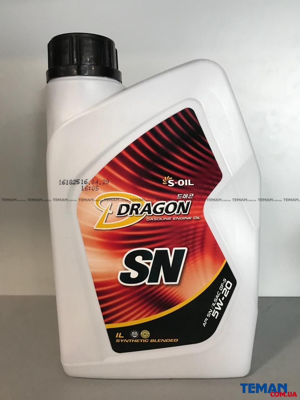 S-OIL DRAGON SN 5W20 1л полусинтетическое, бензиновое