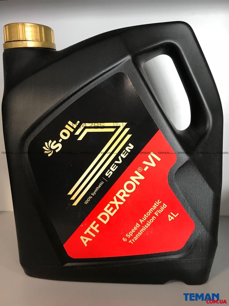 Купить трнасмиссионное масло SEVEN ATF DEXRON VI , 4лS-OIL SEVENATFDEXRONVI4