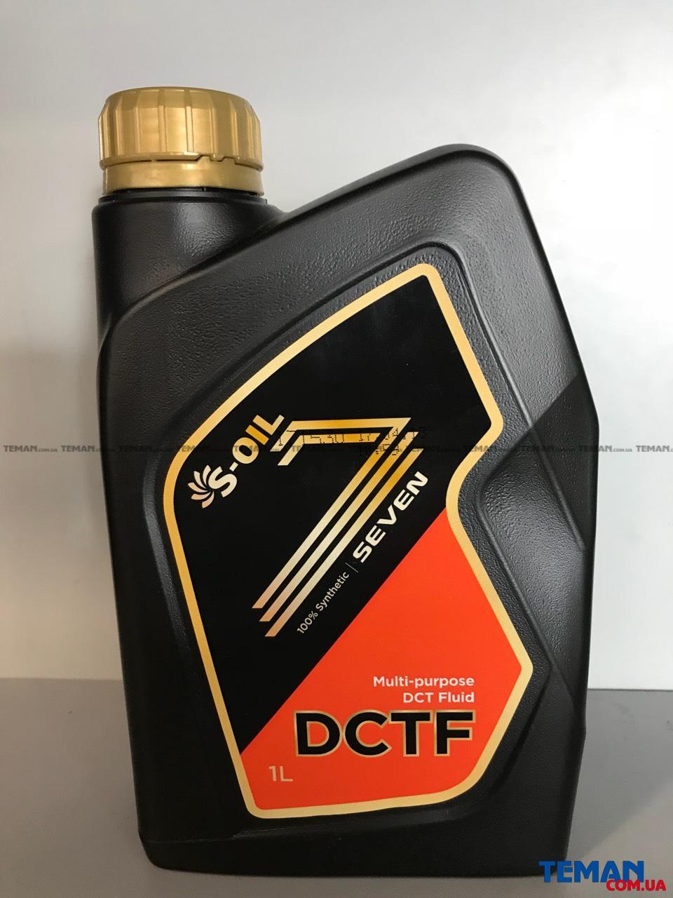 Трансмиссионное масло S-OIL 7 DCTF, 1л