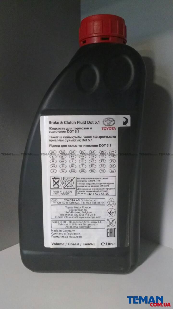Жидкость тормозная(DOT 5.1), 1L