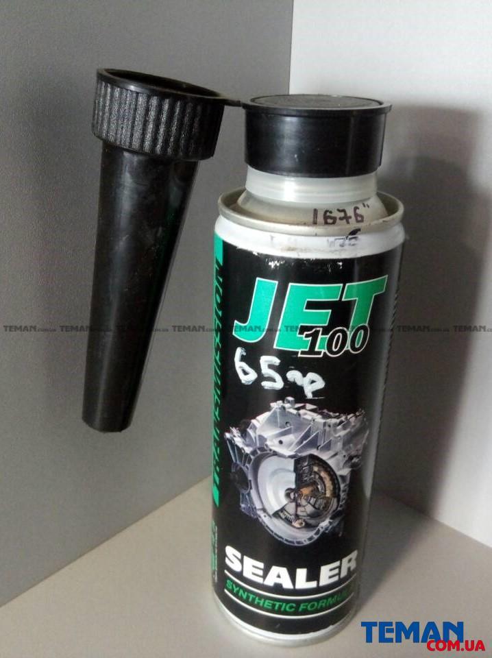 JET 100 Добавка для трансмисионного масла  250 мл