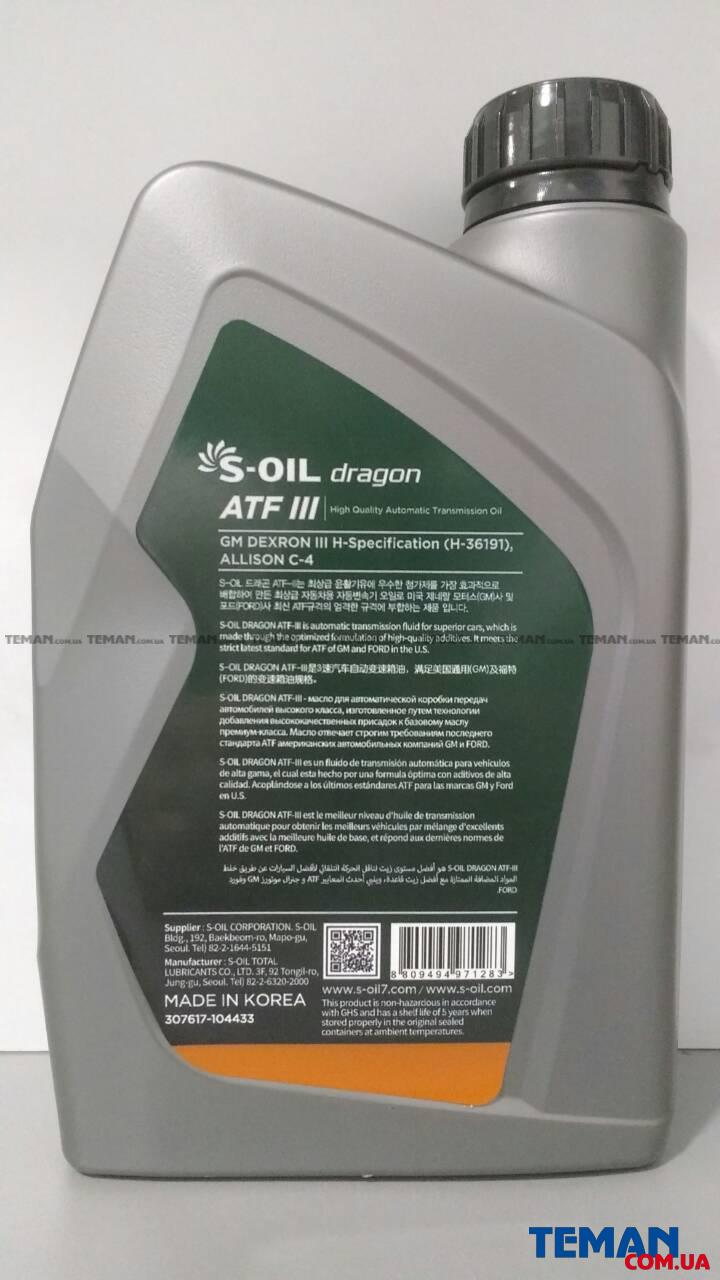 Купить Синтетическое трансмисионное масло DRAGON ATF III, 1лS-OIL DRAGONATFIII1
