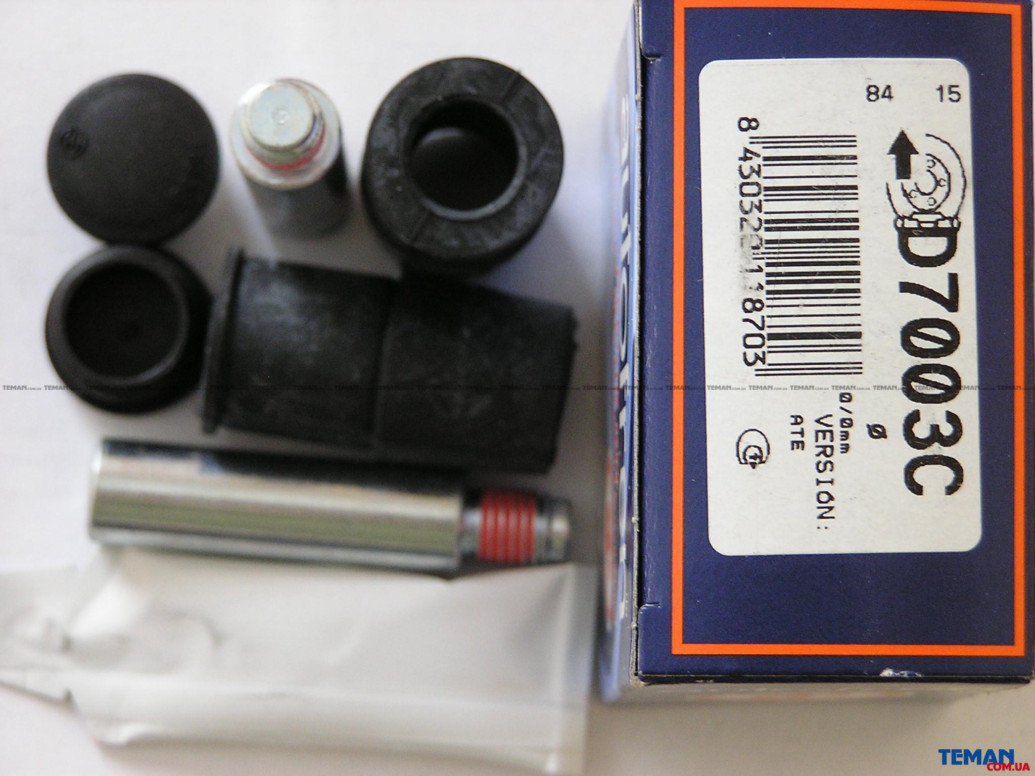 Купить Р-кт тормозного суппорта переднего  VW Caddy 1.4-2.0 04-/BMW 3/5/7/Alfa Romeo 145/155AUTOFREN SEINSA D7003C для Ауди 100 avant (44, 44q, c3)